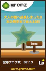 20151020d大人の木.jpg